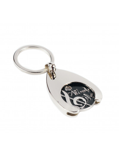 Keyring with trolley coin...